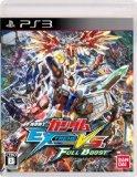 Gundam Extreme Vs. Full Boost [Japan Import]