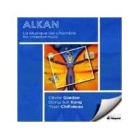 Charles Valentine Alkan - Chamber Music (Gardon)