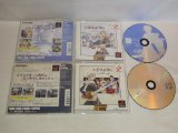 Gensou Suiko Gaiden Vol. 1: Harmonia no Kenshi (Konami the Best) [Japan Import]