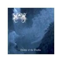 Drautran - Throne Of The Depths