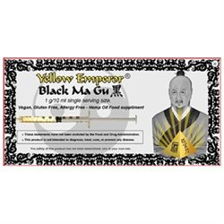 Yellow Emperor CBD Hemp Oil Dietary Supplement - Black Ma Gu 1g 160mg