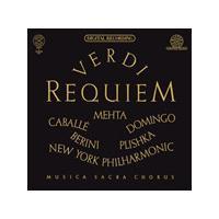 Montserrat Caballé - Verdi: Requiem (Music CD)