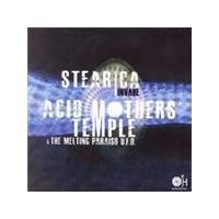 Stearica & Acid Mothers Temple - Split (Music CD)