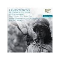 Palestrina: Lamentations (Music CD)
