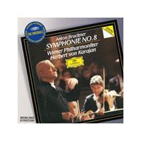 Bruckner: Symphony No. 8 (Music CD)
