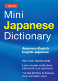 It's never a good idea to be overly–relient on technology while traveling!  Look up words quickly and easily with this great little Japanese dictionary. Tuttle Mini Japanese Dictionary is ideal for any application where a handy and portable dictionary is required