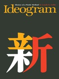 The ideogram changed the course of modern American poetry, and Ideogram is the first history of this important poetic tradition.In modern poetry the ideogram is an idea presented to the reader by means of the juxtaposition of concrete particulars, usually without connective words or phrases