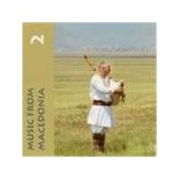 Various Artists - Macedonia - Music From Macedonia Vol.2