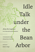 Written around 1660, the unique Chinese short story collection Idle Talk under the Bean Arbor (Doupeng xianhua), by the author known only as Aina the Layman, uses the seemingly innocuous setting of neighbors swapping yarns on hot summer days under a shady arbor to create a series of stories that embody deep disillusionment with traditional values