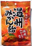 Marue confectionery Wenzhou mandarin orange candy 90gX12 bags