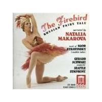 Igor Stravinsky - The Firebird-Fairy Tale (Makarova)