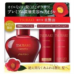 Shiseido FT Tsubaki Shining Hair Set