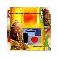 Invaders Of The Heart - Molam Dub (Music CD)