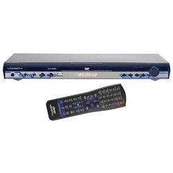 VocoPro DVX-668K DVD Player - DVD Video, DivX, Video CD - USB