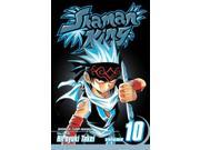 """Shaman King 10 Shaman King (Graphic Novels) Binding: Paperback Publisher: Viz Publish Date: 2006/09/05 Synopsis: Yoh, a shaman, meaning he has the ability to channel spirits, is training to compete in the """"Shaman Fight in Tokyo,"""" a tournament held every 500 years to see who will become the Shaman King and shape humanity's future"""