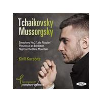 Tchaikovsky: Symphony No. 2; Mussorgsky: Pictures at an Exhibition; Night On Bare Mountain (Music CD)