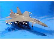 Daron Worldwide Trading WA22038 GULLIVER200 SU27 Chinese Air Force 1-200