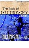 Deuteronomy Commentary