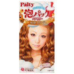 Palty Bubble Pack Hair Color Custard Beige