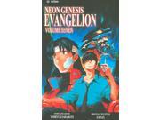 Neon Genesis Evangelion 7 Neon Genesis Evangelion (viz) (graphic Novels) 2