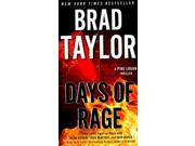 Days Of Rage: A Pike Logan Thriller (pike Logan)