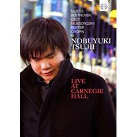 Nobuyuki Tsujii: Live at Carnegie Hall (Music CD)