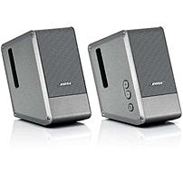 Bose Computer Musicmonitor 2.0 Speaker System - Silver 43329