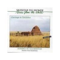 Various Artists - Kazakhstan - Dombra From Kazakhstan Vol.2 (Music CD)