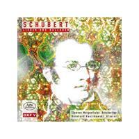 Schubert: Lieder und Balladen (Music CD)