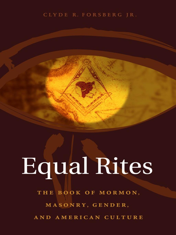 Equal Rites (ebook)