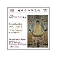 Teizo Matsumura: Symphonies Nos. 1 & 2; To the Night of Gethsemane (Music CD)