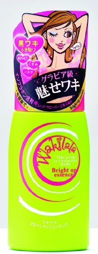 Bison Wakilala Bright Up Essence-120ml