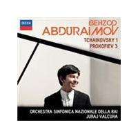Tchaikovsky: Piano Concerto No. 1 (Music CD)