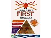 Sammy Spider's First Haggadah Binding: Paperback Publisher: Kar-Ben Pub Publish Date: 2006/12/26 Synopsis: Describes the origins of Haggadah in the freeing of the Hebrew slaves in ancient Egypt and how that event relates to different parts of today's Passover liturgy