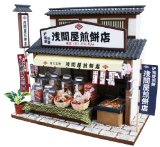 Rice cracker shop 8832 well-established kit Shibamata of Billy handmade dollhouse kit Shibamata (japan import)