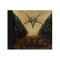 Enmity - Vomit Forth Intestinal Excreme (Music CD)