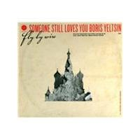 Someone Still Loves You Boris Yeltsin - Fly by Wire (Music CD)