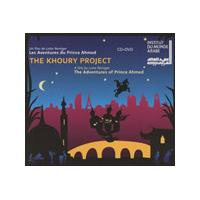 Khoury Project (The) - Adventures of Prince Ahmed ( 2DVD) (Music CD)