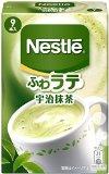 Nestle Fluffy Uji Matcha Latte 9 sticks Green Tea Latte (Japan Import)