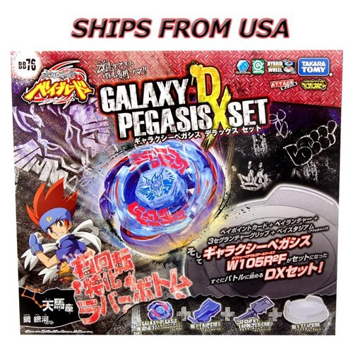 Beyblade Metal Galaxy Pegasis DX Set BB-76