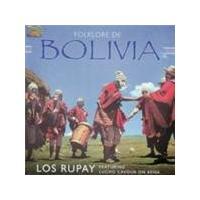 Los Rupay - Folkore De Bolivia (Music CD)