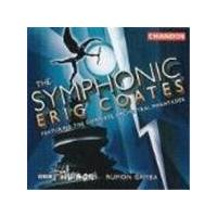 BBC Philharmonic Orchestra/Rumon Gamba - Symphonic Eric Coates, The (& The Complete Orchestral Phantasies)