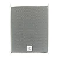Boston Acoustics Voyager 50 125 W Rms Outdoor Speaker - 2-way - 2 Pack - White - 62 Hz To 22 Khz - 8 Ohm - 90 Db Sensitivity Voya50w