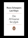 Die Afrikaanse Skryfgids