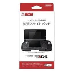 Nintendo 3DS Circle Pad