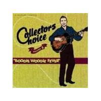 Various Artists - Boogie Woogie Fever (Music CD)