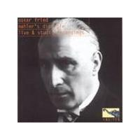 VARIOUS COMPOSERS - Mahler's Disciple - Live   Studio Recordings [Euro. Import]