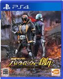Kamen Rider: Battride War Creation Japanese Ver.