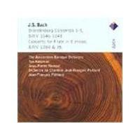 Bach: Brandenburg Concertos 1-3; Flute Concerto in E minor