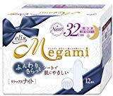 Elis Megami Relux Night for Very Heavy Night, 12 Pads with Wings